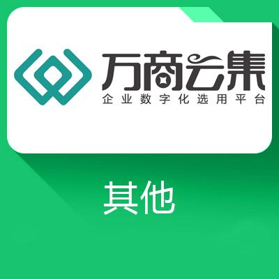 金蝶PLM-提升企业产品创新能