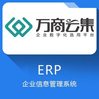 蓝云JAS ERP系统-产品整个生命周期的质量情况进行监控