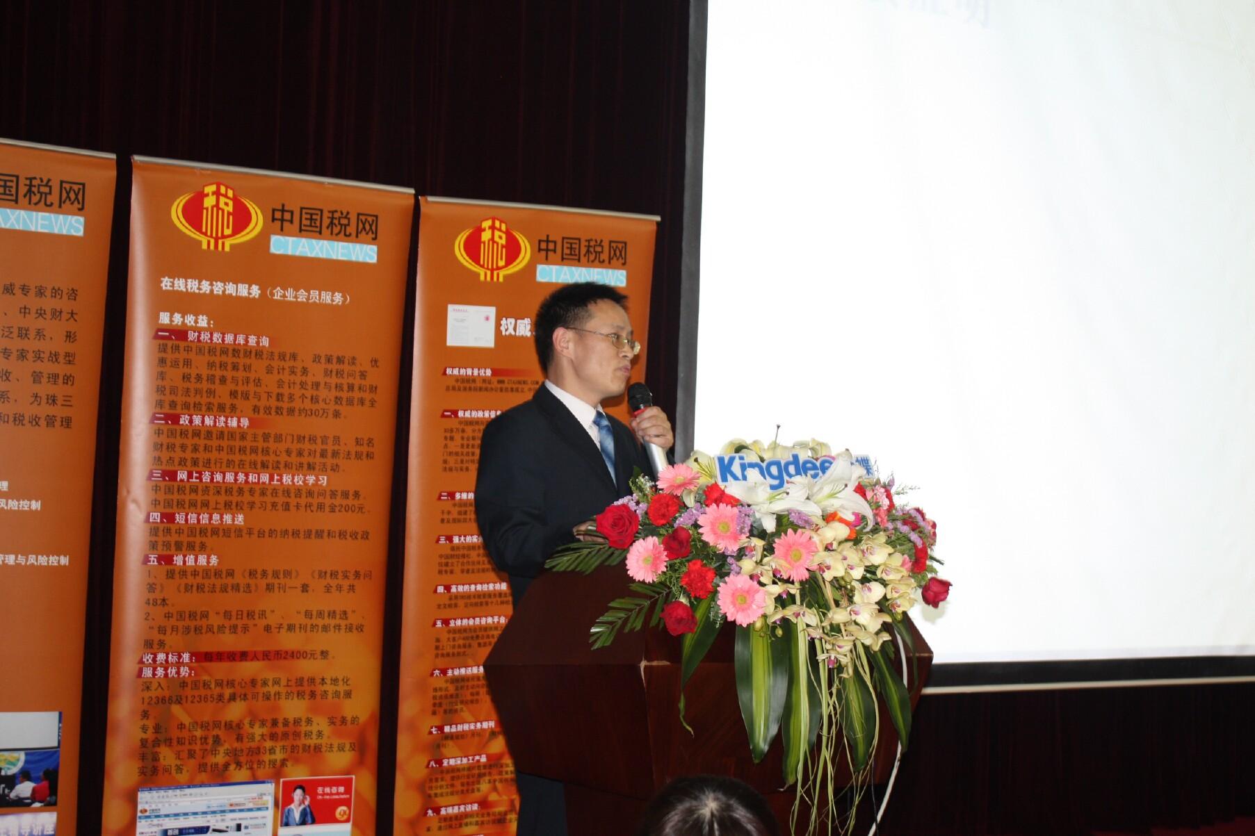 拍账王罗明松:解决财税行业需求痛点,持续赋能中小微企业发展
