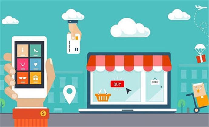 电商网站系统费用   企业如何准备预算呢?