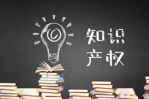 企业常用涉及到的都有什么知识产权?