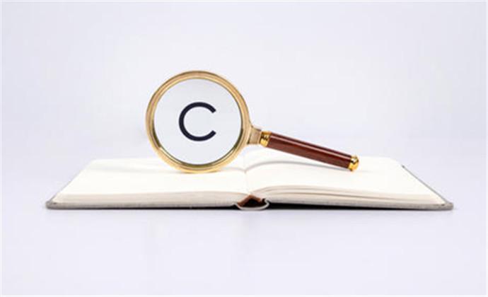 版权怎么登记?了解流程步骤,知晓登记材料,你就明白了!