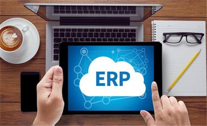 ERP管理软件是什么?企业通过信息化管理,提高工作效率