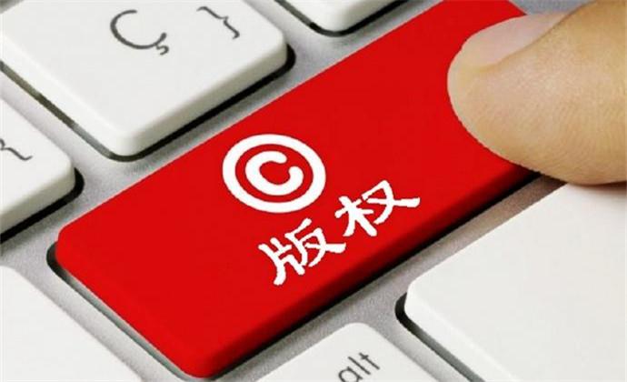 版权如何登记?从开始登记到领取证书,一共分为5步