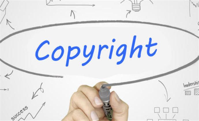 如何登记版权?两种登记方式、7个登记流程、两类登记材料