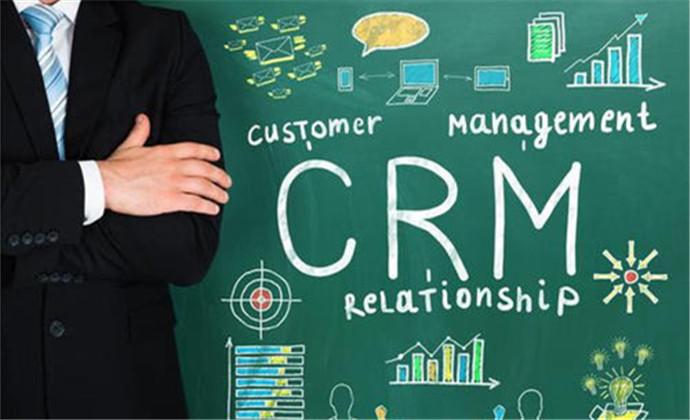 推荐几款crm客户关系管理软件,并教你如何挑选!