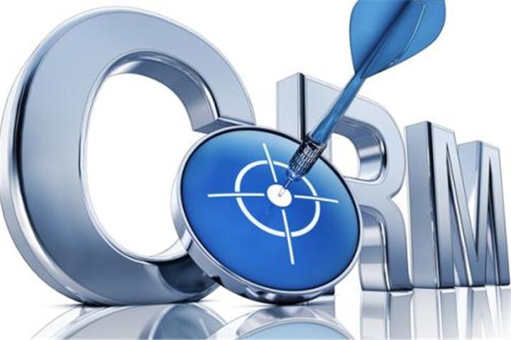 crm客户管理软件价格:根据其购买方式、版本不同产生不同价格