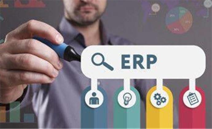 企业erp系统是什么,它是怎样实现企业一体化管理的?