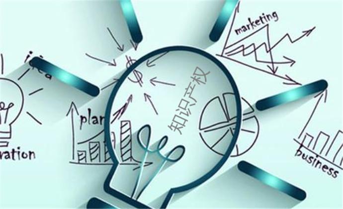 如何办理知识产权?程序再复杂,看完文章你也都懂了!