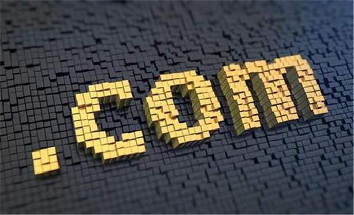 怎么申请网站域名?最简单的就是找到服务商,填资料就完成