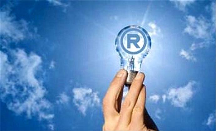 四个注册商标要求,与九个申请注册商标不予通过条件