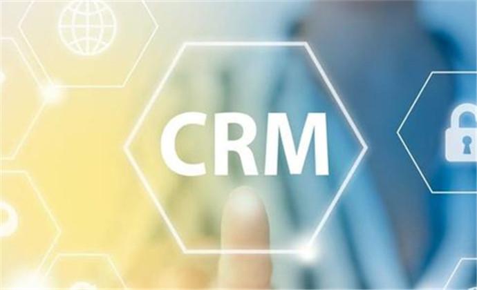 crm客户管理功能:帮助企业做日常和销售管理,且推动企业发展