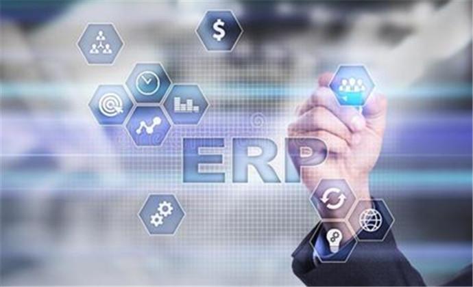 处于成长型的小公司erp该怎么选?是否有必要?