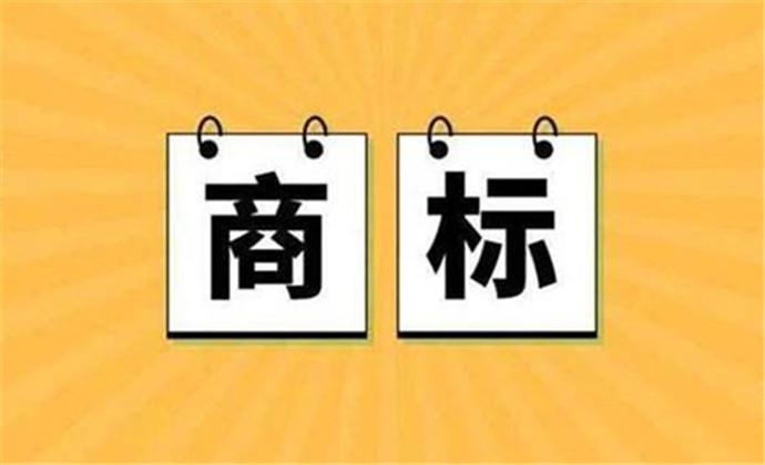 若商标注册不通过是这3个原因之一,可采取4个解决办法