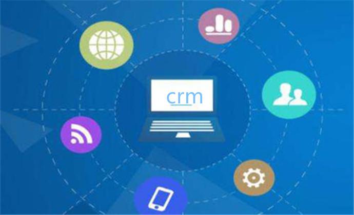 crm定制开发需考虑的因素有四个,其总费用受3个因素影响