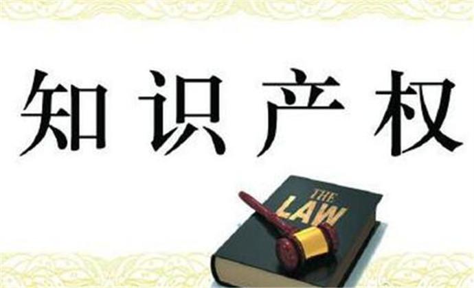 何为知识产权?文中将告诉你它的重要性!