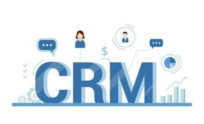 国内CRM系统分为三种类型,目前市场上受欢迎的有这些!