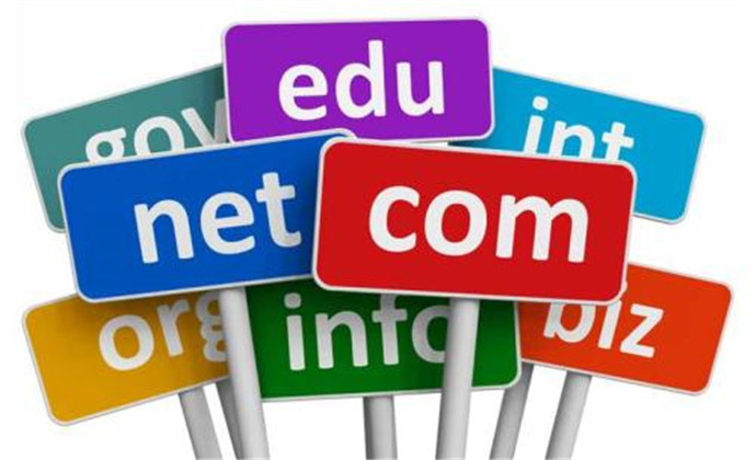 申请域名流程:服务商的选择很重要