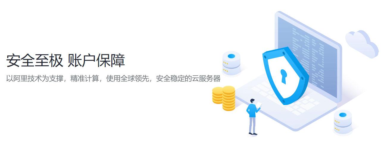 零申报有必要找代理记账公司吗?拍账王399元年,让你从此不交智商税