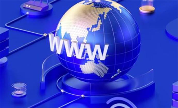 .com域名怎么注册?注册域名又有哪些注意事项?