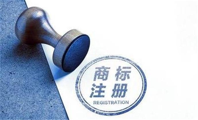 解答   商标注册所需要的资料、商标注册的流程和两个途径