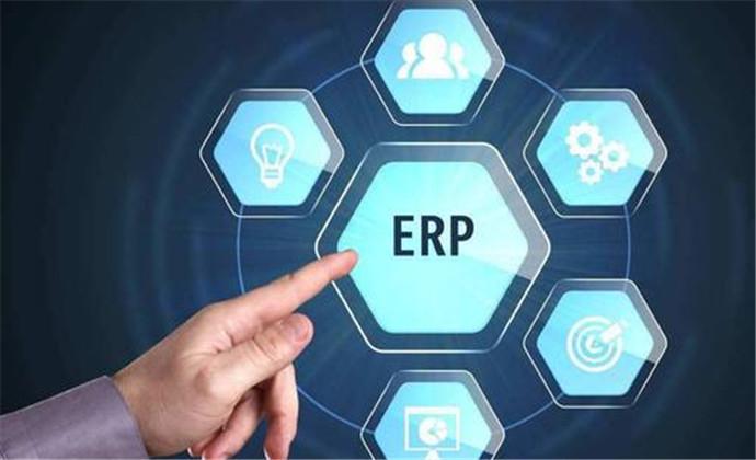 啥叫erp系统?操作自动化、数据直观化,助企业正确决策