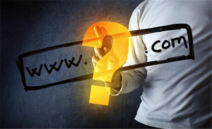 了解申请域名步骤,也要了解域名是什么及域名的作用