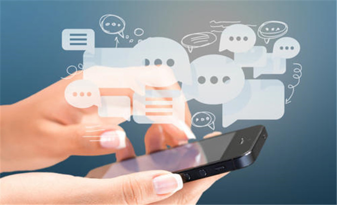 短信营销效果如何?成单率和策划、平台、时间等息息相关