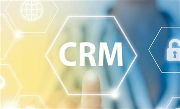 免费的CRM系统有很多,但使用可能出现两种意外情况