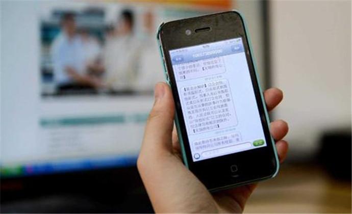 营销短信是什么意思?是一种商家发送促销活动内容的推广方法