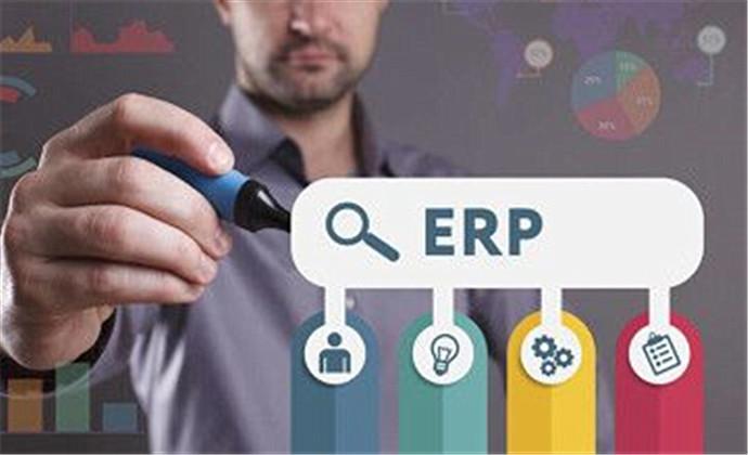寻找企业市场竞争出路:了解ERP系统是什么意思