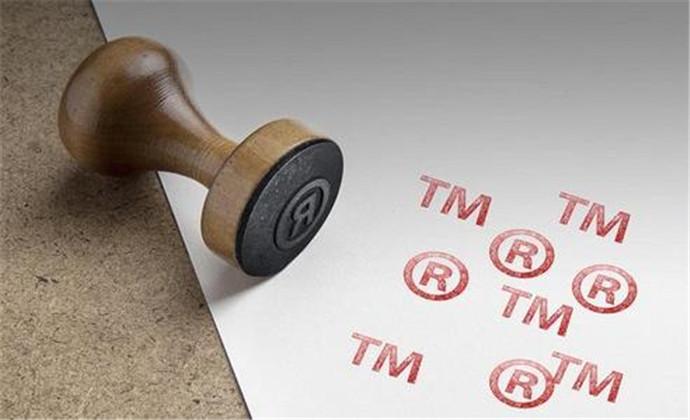 何为注册商标?如何把未注册商标变为注册商标?