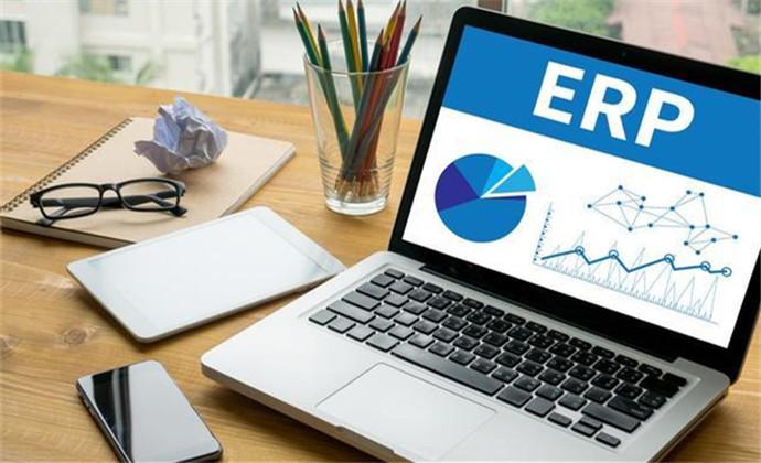 使用制造企业ERP系统,可以全流程控制,精益生产