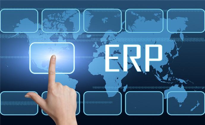 公司erp是什么?从管理思想、软件产品、管理系统三个层次给出它的定义