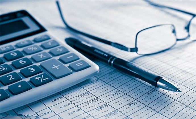 财务账目管理软件选得好 会计少加一夜班