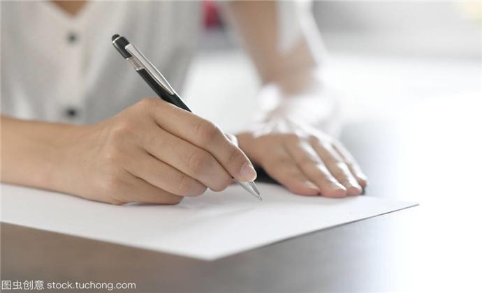 想为文章版权登记 条件满足了吗?