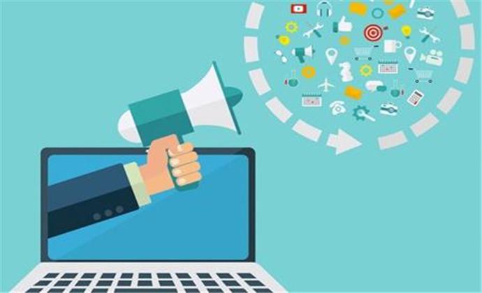 赶紧做笔记!中小企业品牌网络推广方案整理