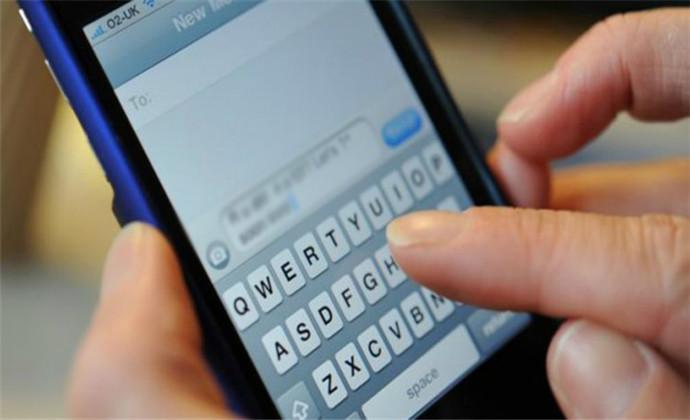三分钟让你了解短信营销的魅力