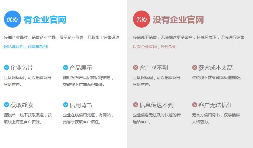 企业官网2.png
