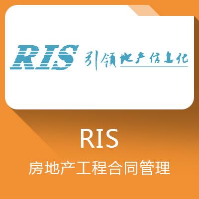 瀚维特RIS房地产工程合同管理系统—帮助房地产企业提高合同管理效率