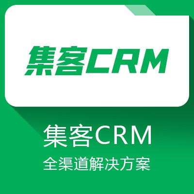 集客CRM-数据化客户管理创造无限商业价值
