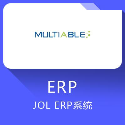 万达宝J3T-JOL ERP系统-一体化集团管理