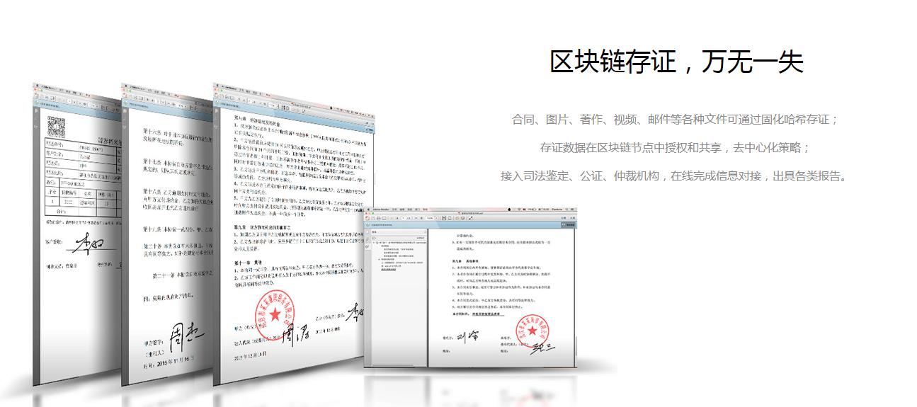 领签电子合同管理系统-6.png