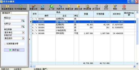 源旭软件-3.jpg