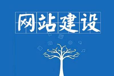 双语网站建设 | 语言、兼容性考虑周全才有良好访问体验