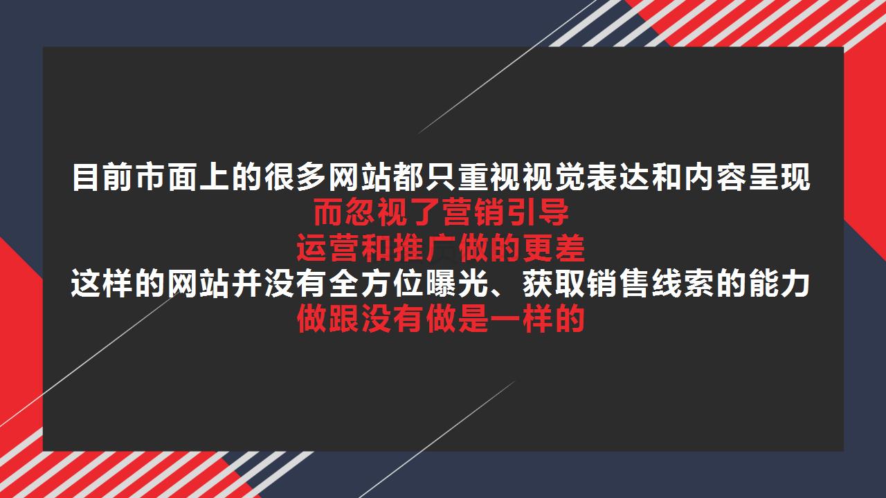 20190916智网-发布会_08.png