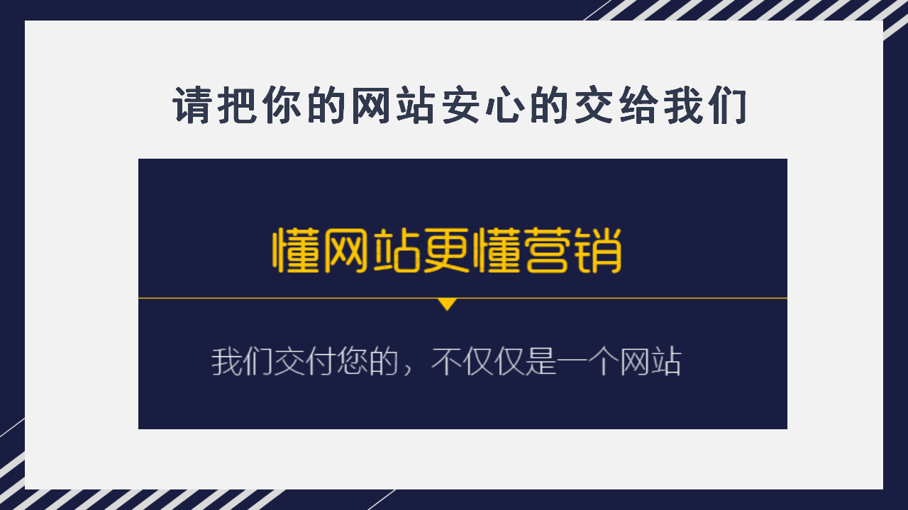 20190916智网-发布会_27.png