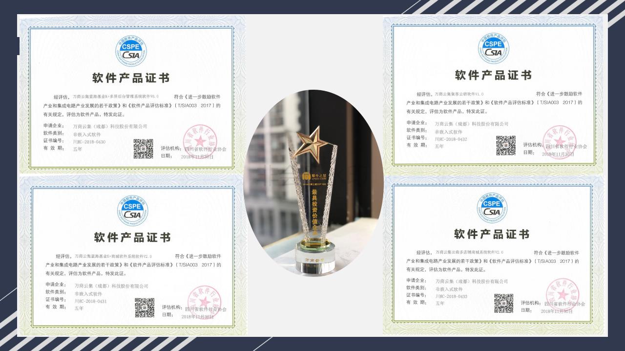 20190916智网-发布会_46.png