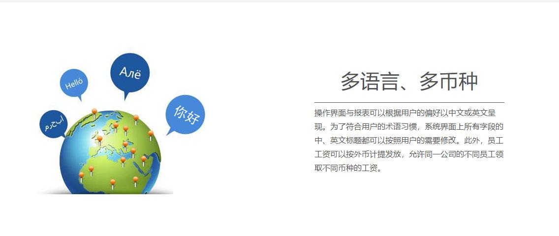 诺明软件_02.jpg