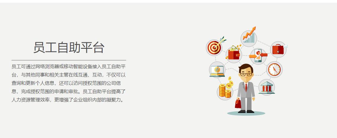 诺明软件_03.jpg